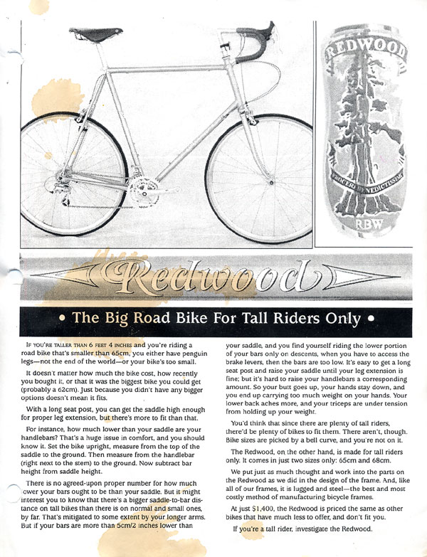 The Rivendell Draft Redwood Flyer